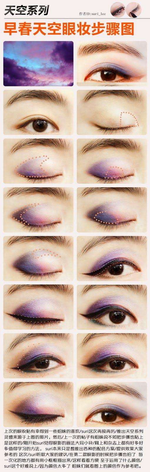 Best Ideas For Makeup Tutorials Aurora Sky Purple Asian Eyes Fall